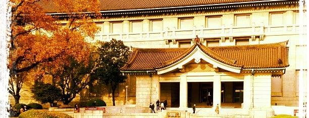 Tokyo National Museum is one of 100 Museums to Visit Before You Die.