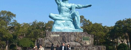Nagasaki Peace Park is one of nippo.