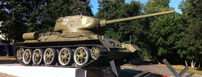 Танк Т-34 is one of Ksuさんの保存済みスポット.