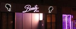 Beauty Bar is one of Best of 2013: Arts & Entertainment.