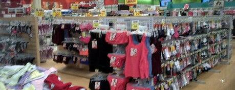 Walmart is one of Alphaville.