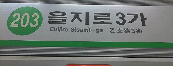 Euljiro 3(sam)-ga Stn. is one of TODOss.