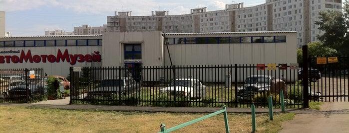 Ломаковский музей старинных автомобилей и мотоциклов is one of moscow museums.