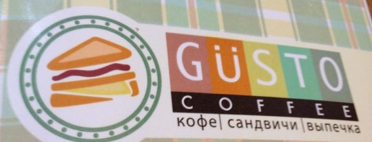 Gusto Coffee is one of Novosibirsk TOP places.