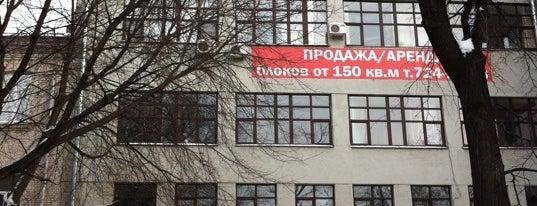 Основная касса Concert.ru is one of Alexander 님이 좋아한 장소.