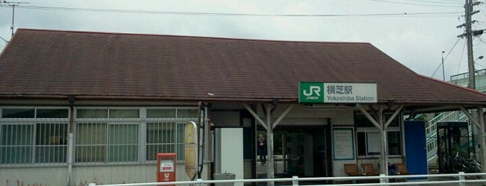 Yokoshiba Station is one of Orte, die Hideo gefallen.