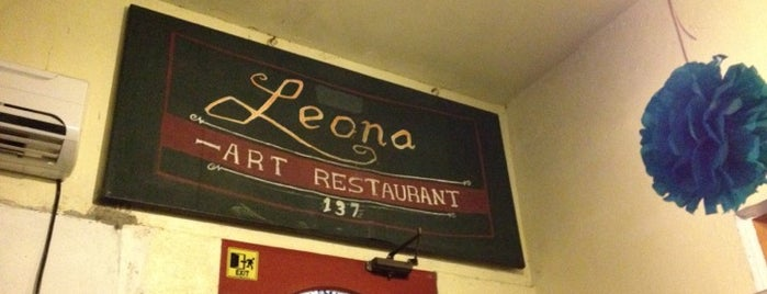 Leona Art Restaurant is one of Food junkie.