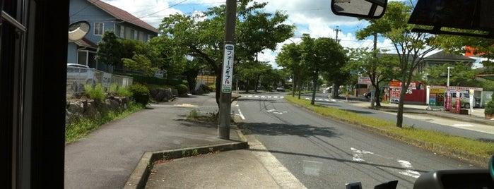 桜ヶ丘1丁目 is one of Posti salvati di Cela.