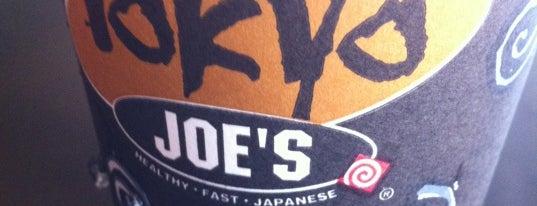 Tokyo Joe's is one of สถานที่ที่ C ถูกใจ.