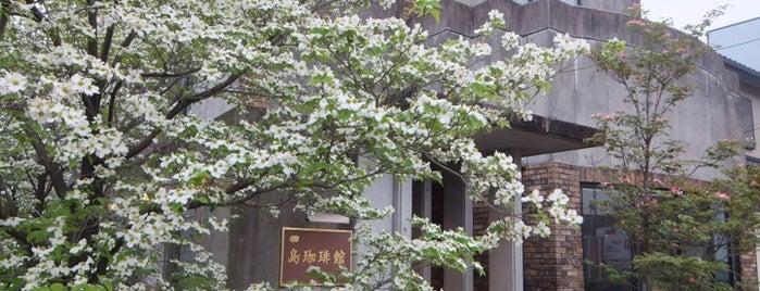 島珈琲館 is one of Lugares guardados de banikojp.