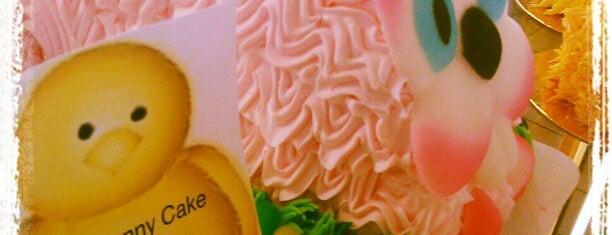Jarosch Bakery Inc is one of Favorite Sweet Spots.
