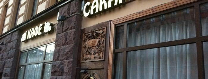 Сакартвело is one of Восточная кухня | Eastern Diner.