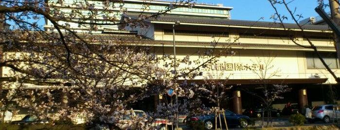 京都国際ホテル is one of Japan.