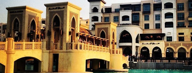 Souk Al Bahar is one of Dubai List.