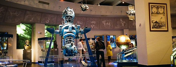 Moscow Planetarium is one of Entertainment in Moscow.
