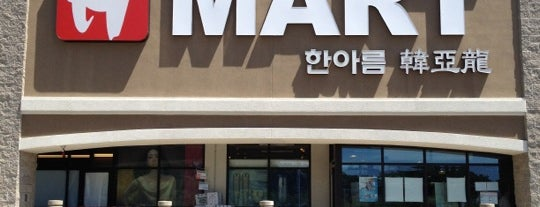 H Mart is one of TNGG Recommends.