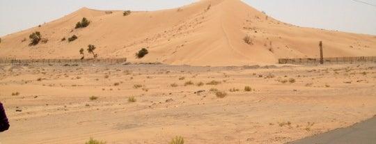 Al Ain is one of Lugares favoritos de Fatma.