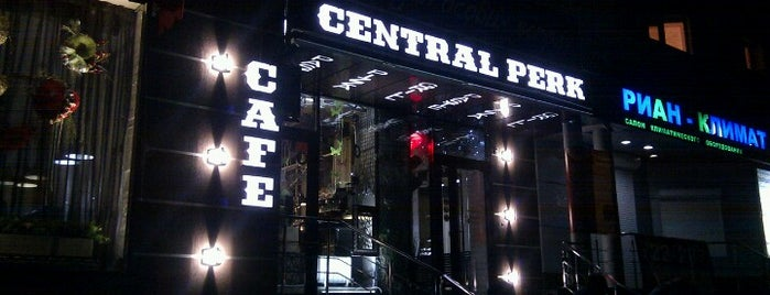 Central Perk is one of Саратов.