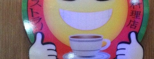 Ha Es Ef Kopitiam is one of Close Coffee and Food.