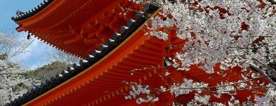 紀三井寺 is one of 和歌山.