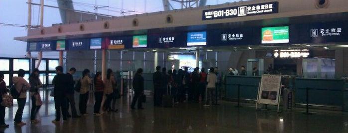 충칭 장베이 국제공항 (CKG) is one of International Airport Lists (2).