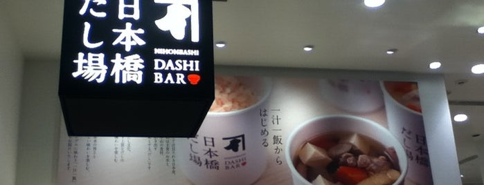Nihonbashi Dashi Bar is one of Want to go.