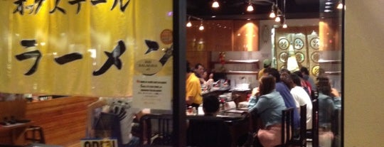 Ramen Nakamura is one of Waikiki Food List.