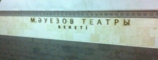 М. Әуезов театры бекеті / M. Auezov Theater Station is one of Алматы метрополитені.