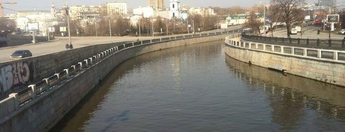 Maly Ustinsky Bridge is one of Lieux qui ont plu à Natalie.