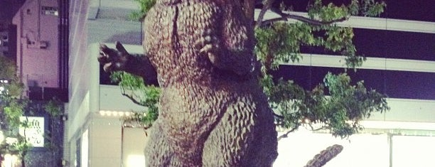 Godzilla Statue is one of 気になる.