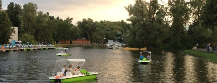 Gorki-Park is one of Moscow - Kelifestyle.