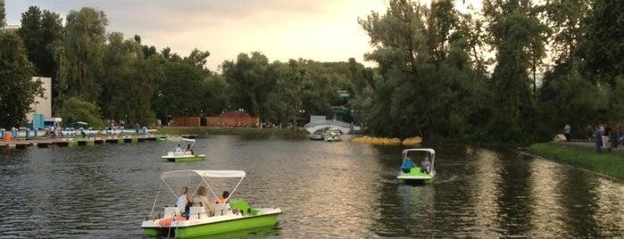 Parque Gorki is one of Moscow - Kelifestyle.