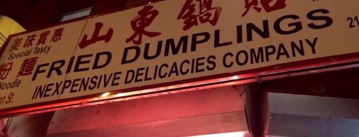 Fried Dumplings is one of NY Asian.