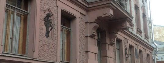Музей Владимира Набокова is one of All Museums in S.Petersburg - Все музеи Петербурга.