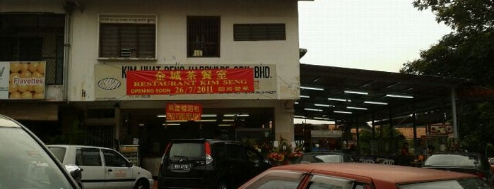 Restoran Kim Seng (金城茶餐室) is one of Eateries in Selangor & KL.