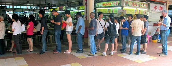 Changi Village Hawker Centre is one of To-Do in Singapore.