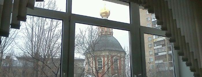 Объединенные Кондитеры is one of Офисы, в которых можно подписаться на фрукты (ч.2).