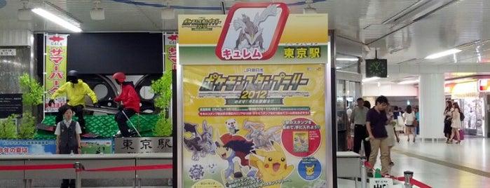 JR 東京駅 is one of JR 東日本 ポケモンスタンプラリー2012 -めざせ! キミも聖剣士!!-.