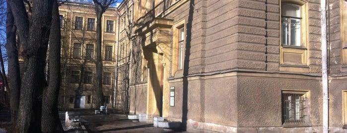 Роддом № 6 им. проф. Снегирёва is one of Lugares favoritos de Alexandra Zankevich ✨.