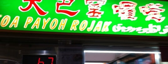 Toa Payoh Rojak is one of Singapore Food.