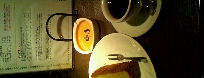 ボンドコーヒー is one of ノマドスポット in 名古屋.