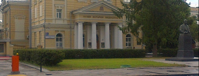 Музей истории медицины Первого МГМУ им. И. М. Сеченова is one of Музеи с особенностями.