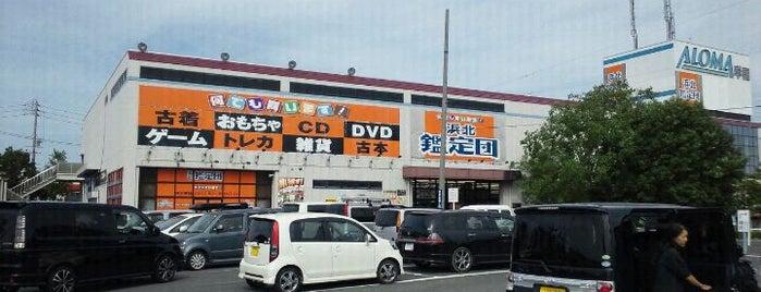 浜北鑑定団 is one of 静岡の中古ゲーム・ホビーショップ.