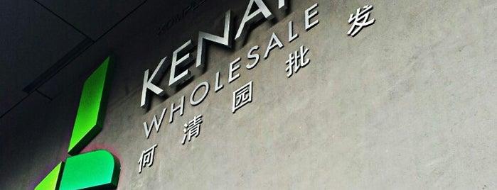 KWC Fashion Mall is one of Shopping Malls.