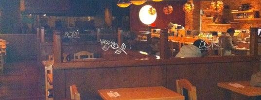 Boru Asia Bistro & Sake Bar is one of Around Town.