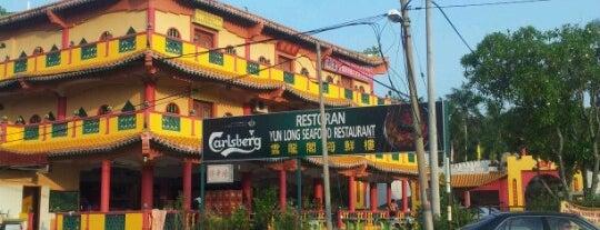Restoran Yun Long Seafood Restaurant is one of Travel.