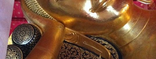 วัดป่าโมกวรวิหาร is one of Posti che sono piaciuti a Yodpha.