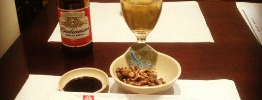 Shizen Appetizer is one of Sushi, Lámen e Outras Comidas Japonesas.