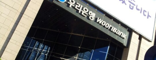 WOORI BANK is one of 韓国.