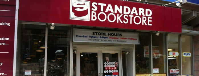 STANDARD BOOKSTORE 心斎橋 is one of Lugares guardados de Dat.